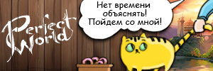 http://img.static.operator.mail.ru/pw/banners/referral/b_1.jpg